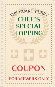 THE GUARD CURRY CHEF'S SPECIAL TOPPING. COUPON FOR VIEWERS ONLY.